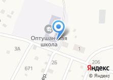 Компания «Оптушанская средняя общеобразовательная школа» на карте