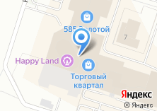 Компания «Билайн Домашний интернет» на карте