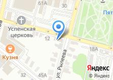 Компания «Фирма по изготовлению памятников» на карте