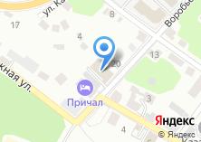 Компания «Центр Государственной инспекции по маломерным судам Министрества РФ по делам гражданской обороны» на карте