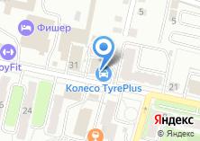 Компания «Колесо TYRE PLUS» на карте