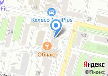 Компания «РИО» на карте