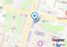 Компания «Управление ЗАГС» на карте