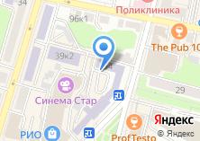 Компания «Автостоянка на ул. Герцена» на карте