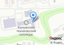 Компания «Столовая на Терепецкой» на карте