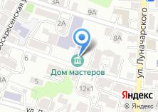 Компания «Дом мастеров» на карте