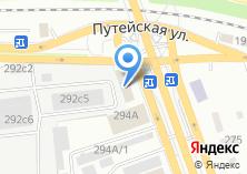 Компания «Авто Шин Сервис» на карте