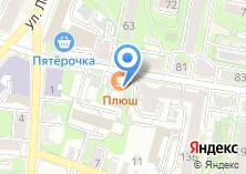 Компания «Плюш» на карте