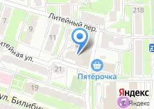 Компания «ГУД БИР БАР» на карте