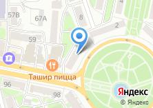 Компания «Hao Shop Kaluga» на карте