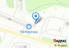 Компания «Ателье по ремонту одежды на Дорожной» на карте