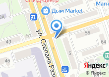 Компания «Магазин фейерверков на ул. Степана Разина» на карте