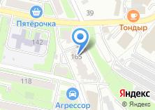 Компания «Автовинил в Калуге» на карте