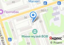 Компания «Грант АВТО» на карте