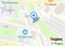Компания «Avtomix» на карте