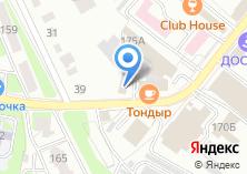 Компания «Автомойка на ул. Баррикад» на карте