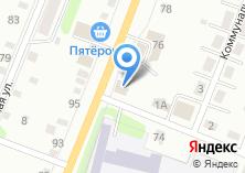 Компания «Фотосалон на Тарутинской» на карте