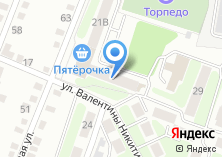 Компания «Фотосалон на ул. Валентины Никитиной» на карте