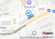 Компания «АВТО АТЕЛЬЕ AS RIX КАЛУГА» на карте