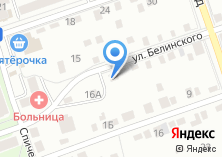 Компания «Шиномонтажная мастерская на ул. Белинского» на карте