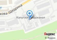 Компания «Калужский областной водоканал» на карте