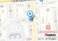Компания «Магазин автотоваров на Моторной» на карте