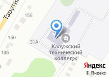 Компания «Машиностроитель» на карте