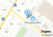 Компания «Шиномонтажная мастерская на Тарутинской» на карте