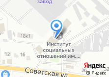Компания «Академия Вкуса» на карте