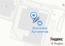 Компания «Бентелер Аутомотив» на карте