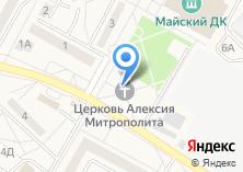 Компания «Приход храма святителя Алексия митрополита Московского и всея Руси» на карте
