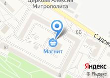 Компания «Сирена» на карте