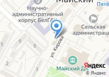Компания «Магазин кондитерский изделий» на карте