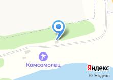 Компания «Комсомолец» на карте