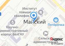 Компания «Почтовое отделение пос. Майский» на карте
