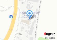 Компания «Тортышка» на карте