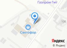 Компания «Автофор» на карте