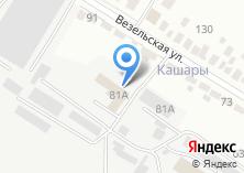 Компания «Белгороддорстрой» на карте