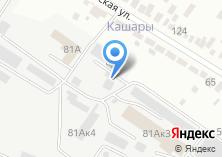 Компания «ФЕРЕНЦ» на карте