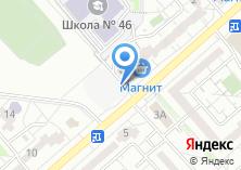 Компания «Автозвук31» на карте