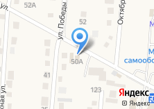 Компания «Русский пар» на карте