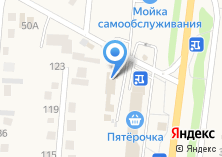 Компания «Alex Avto» на карте