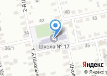 Компания «Белгородская детская музыкальная школа №5» на карте