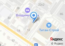 Компания «IT Xpress» на карте