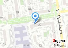 Компания «Купалинка» на карте