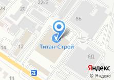 Компания «Mr. Мастер» на карте