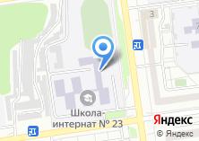 Компания «Белавтокурс» на карте