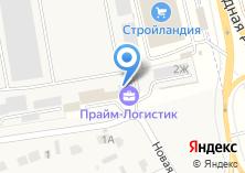 Компания «РеалТрак Белгород» на карте
