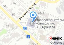 Компания «Белгородский областной лицей полиции им. героя России В.В. Бурцева» на карте