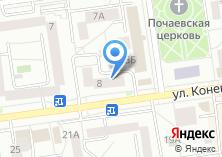 Компания «Оргсервис» на карте